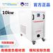 直流厂家直销全新可调300V20A开关稳压稳流电源