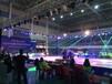 LED高清大屏租赁-灯光音响线阵舞台出租赁