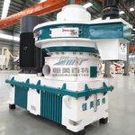 辽宁生物质燃料颗粒机秸秆颗粒机成套设备木屑颗粒机价格