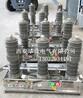 宁夏ZW32-12G柱上断路器生产厂家
