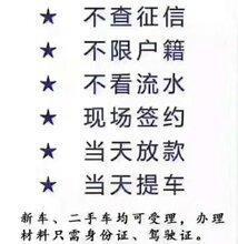 广州喜相逢汽车分期以租代购分期购车到底怎么样