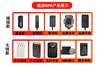 GPS定位器,車載GPS定位器,汽車GPS定位器,汽車定位器,4G視頻監控