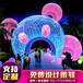 六一儿童节花灯动物造型灯大型户外景观公园校园摆件彩灯装饰灯会