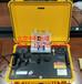 官宣瑰寶XFD衍射儀公安醫院汽車檢測設備
