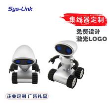 新款機器人集線器ABS材質集線器廠家直銷禮品集線器圖片