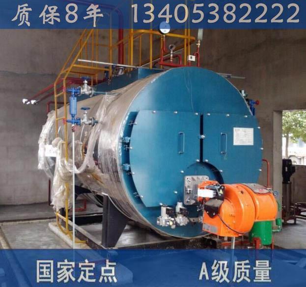 燃油蒸汽锅炉报价 厂家