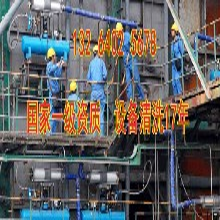 株洲锅炉省煤器酸洗钝化%使用技术指导西安新闻网图片