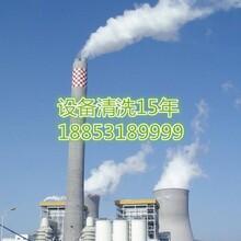 甘肃锅炉清洗除垢国家A级企业秦皇岛新闻网图片