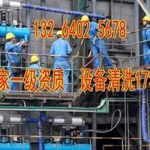 郑州蒸发器清洗除垢澳门永利网址现场产品讲解%温州新闻网图片