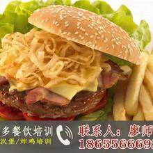 上海冰淇淋培训中心_上海饮品披萨汉堡培训哪家强-可乐多餐饮培训图片