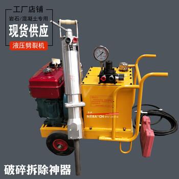 采石場炮錘打得慢有什么機器更快42#液壓劈裂機