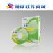 金蝶财务软件kis商贸标准版财务业务一体软件临朐高密代理