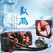 水冷散热器就选华夏浩风厂家直销散热器图片