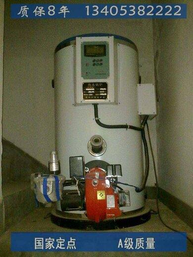 【乐山蒸汽锅炉_燃油热水锅炉燃油热水锅炉燃油热水锅炉批发商】-