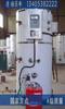 海东燃气锅炉型号