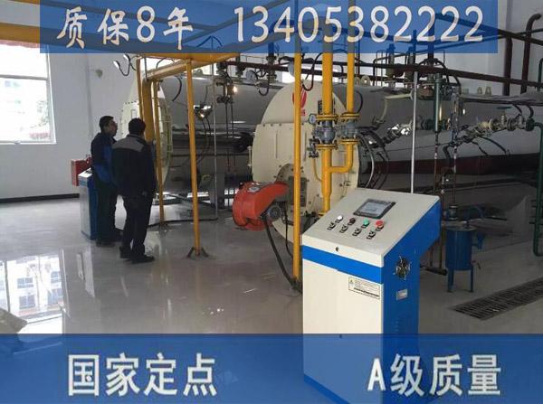 南岗wns型燃气蒸汽锅炉生产厂家