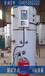 洮北wns型燃氣蒸汽鍋爐價格