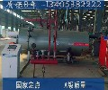 黄陵县 燃油锅炉价格