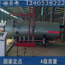 東遼縣 燃油鍋爐銷售圖片
