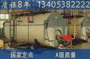 埇桥 环保锅炉最新价格图片