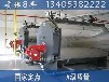 桐鄉市 蒸汽鍋爐制造廠家
