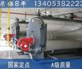 东阿县 燃油锅炉生产厂家