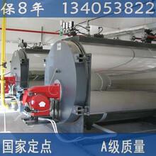 紅星wns型燃氣蒸汽鍋爐生產廠家圖片