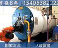 胶南市燃油热水锅炉 最新价格