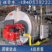 亳州制造燃氣鍋爐圖片