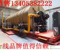 保定15吨20吨环保锅炉