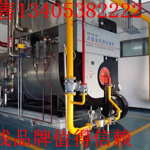 【葫芦岛市燃气锅炉品牌销售】- 黄页88网
