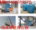 沧州1吨2吨4吨蒸汽锅炉