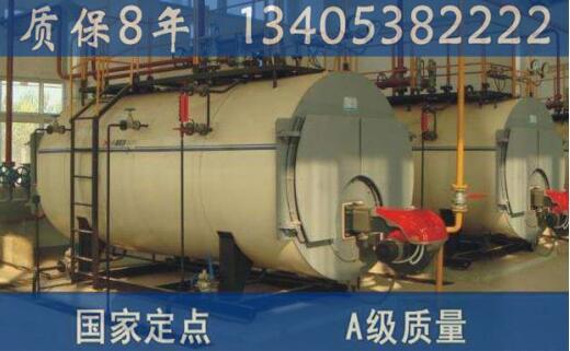 辽宁大连制造蒸汽发生器