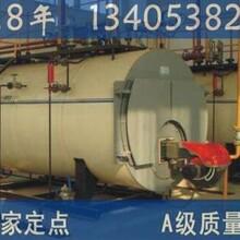 呼和浩特市销售燃气锅炉图片