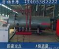 河北邢台燃气锅炉市场价格多少