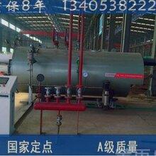 浙江宁波蒸汽锅炉在哪里购买图片