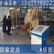 吉林松原燃油锅炉欢迎参观指导图片