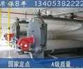 四川德阳燃油锅炉欢迎参观指导