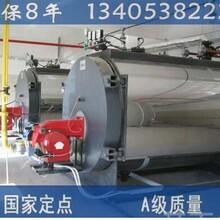 贵州铜仁地区蒸汽锅炉欢迎参观指导图片
