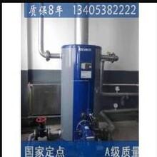 四川內江制造燃氣蒸汽鍋爐圖片