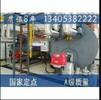 衢州天然气锅炉制造价格