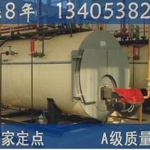 濮阳市销售取暖锅炉图片