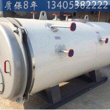山东聊城燃油锅炉规格型号选配图片