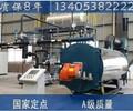 江苏泰州热水锅炉分公司供应商