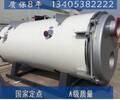 江苏苏州燃油燃气锅炉厂家-地址代理商地址