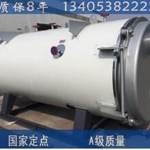 江蘇泰州制造燃油燃氣鍋爐圖片