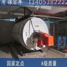 萍乡市制造燃油锅炉图片
