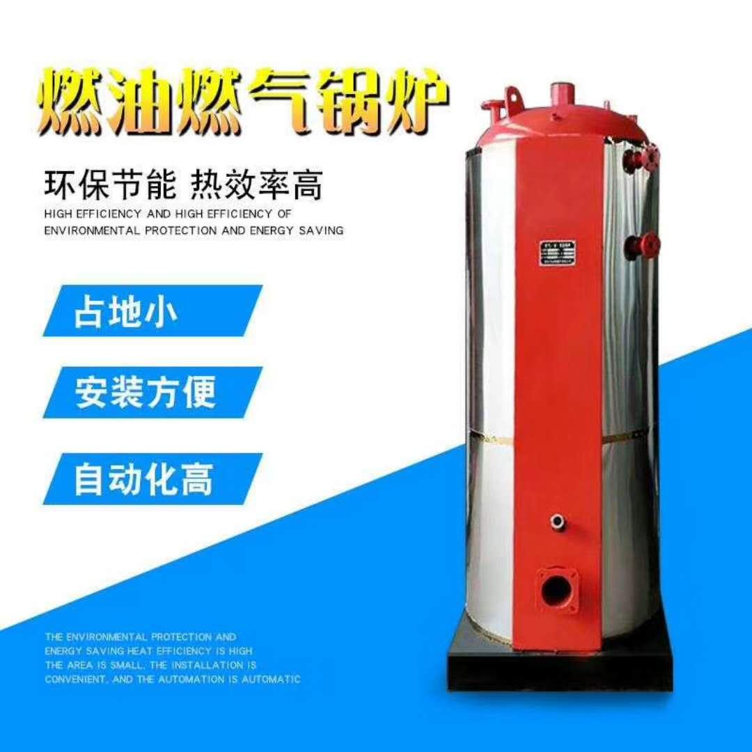 江苏泰州蒸汽锅炉销售地点