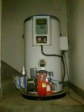 吉林市燃油鍋爐價格圖片