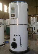 张掖市燃油热水锅炉制造图片
